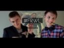 FRWL - Заклинание