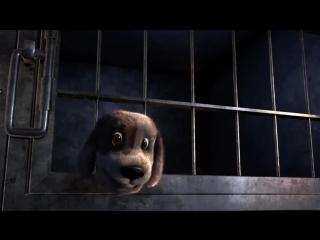 Забери меня домой - Take Me Home - короткометражный мультфильм про добрую собаку