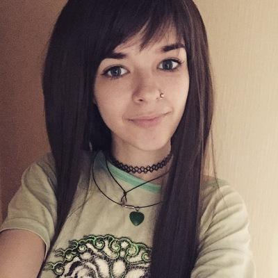 Leila Fluke