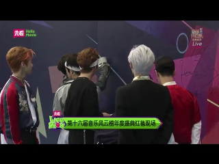 160409 Chinese Top Music red carpet - NCT U