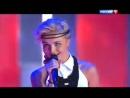 Полина Гагарина и балет МАРИДАНС Нет Славянский базар 2013
