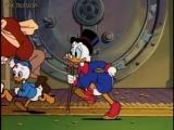 Мультфильм «Утиные истории» - 51 серия. («Волшебное зеркало или Чур, я не играю»