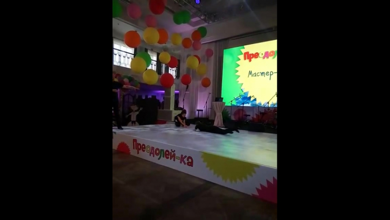 Мастер-класс на Фестивале Благотворительного фонда Преодолей-ка
