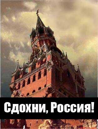 Сенцов просит власти Украины не забывать о других заключенных в РФ, - консул - Цензор.НЕТ 5011