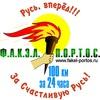 """Марш-бросок """"100 км за 24 часа"""" в Бородино"""
