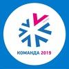 Команда 2019 | Гимназия №13 «Академ»