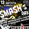 Smashday