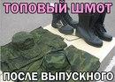 Игорь Петров фото #42