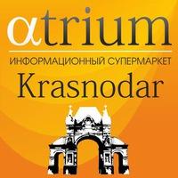 Логотип Атриум-Краснодар - информационный супермаркет