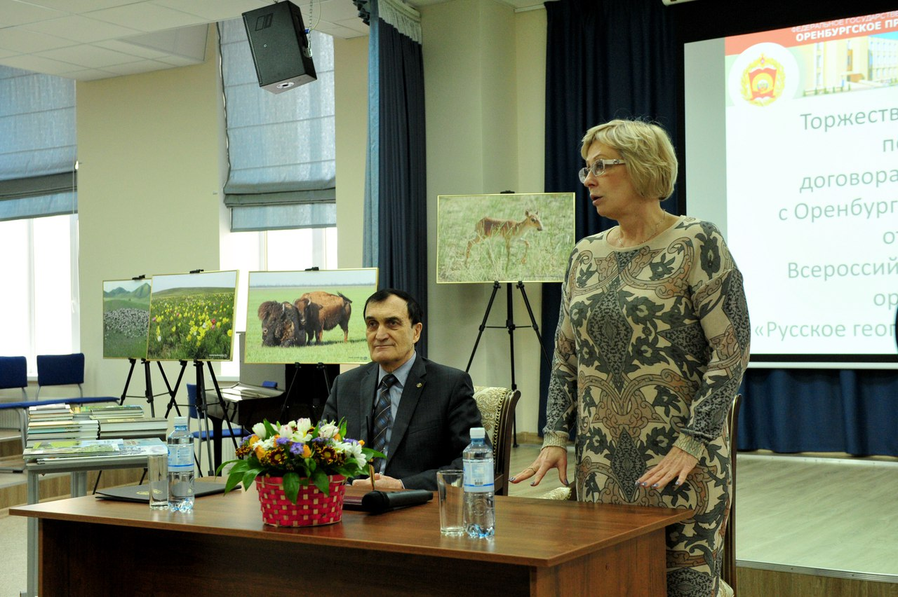 Татьяна Олеговна Машковская открывает лекцию-презентацию для курсантов