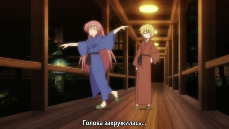 Ebiten Kouritsu Ebi Sugawa Koukou Tenmonbu   Небеса Астрономический Клуб Старшей Школы Ебусагава - 2 Special
