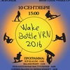 WakeBattleVRN2016