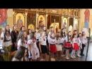 Ти світанок Виноградівська греко католицька церква 8 05 16