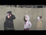Boruto - Naruto the Movie Rus.sub