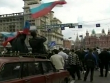 Погромы в Москве футбол россия япония 2002