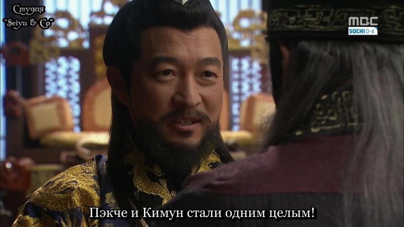 Seiya Co 84 108 Дочь Короля Су Пэк Хян King's Daughter Soo Baek Hyang 2013 Субтитры