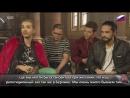 24.03.2015 - Wieder zu Hause Tokio Hotel im Interview. С русскими субтитрами!