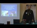 Влияние семейных отношений на формирование зависимости. Протоиерей Илья Шугаев. Лекция.