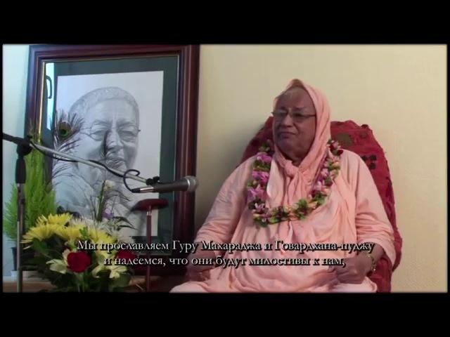 Шлока | Молитва Рагхунатха Даса Госвами Шри Говардхану