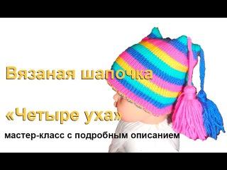 Вязаная  шапочка для девочки и для мальчика:
