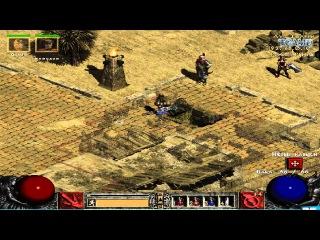 Diablo 2 - Сетевое прохождение. Акт 2. Серия 8