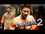 Dangal 2 (2015) Full Hindi Dubbed Movie | Dhanush, Shriya Saran