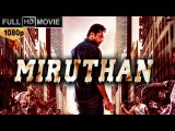 JAYAM's Miruthan (2015) Hindi Dubbed Full Movie | Jayam Ravi, Neetu Chandra, Sudha Chandran |