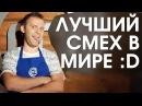 Saveliy Ad – ЛУЧШЕЕ! Самые первые видео Самвела Адамяна в ютубе.