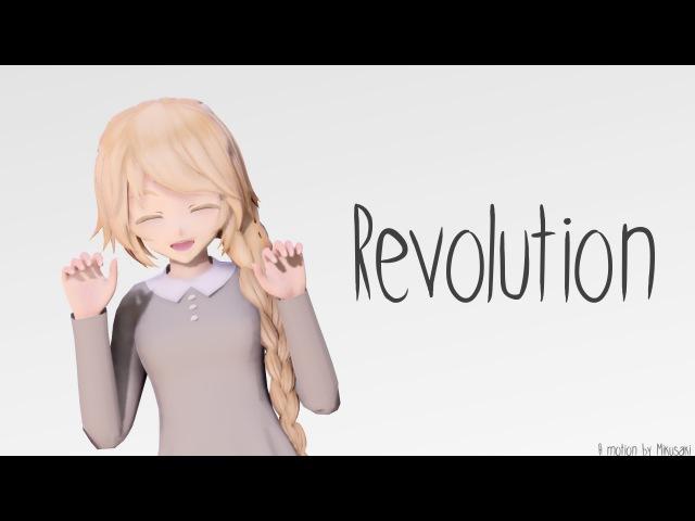 【MMD | DL】Revolution