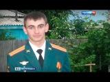 Подвиг спецназовца: Александр Прохоренко исполнил долг до конца