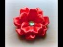 Цветок из объемных лепестков канзаши Flower of voluminous petals of Kanzashi
