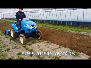 Трактор многофункциональный LS J23 HST (Южная Корея) egazon.ru