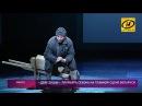 Премьера спектакля по неоконченной повести Горецкого Дзве душы