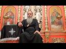 О всецелой надежде на Бога прот Владимир Головин г Болгар