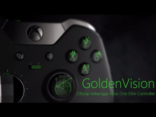 XBOX ONE ELITE CONTROLLER [GoldenVision]