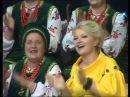 Ружа Фольк мюзік