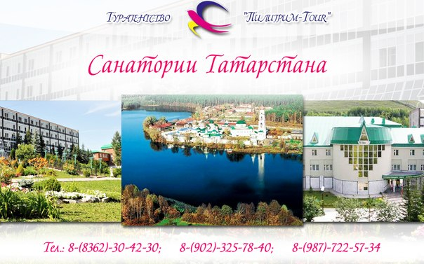 Худобару - клиники для похудения в Москве