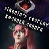 Siberia Cosplay - Косплей Сибири