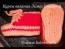 Пинетки Кеды - 2 часть - Crochet baby's bootees  gumshoes - вязание верхней части