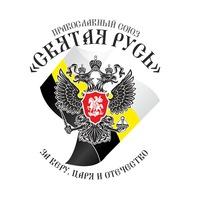 СвятославВоевода
