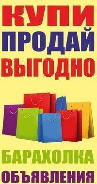 Объявления услуги логопеда казань объявления частные петербург шанс