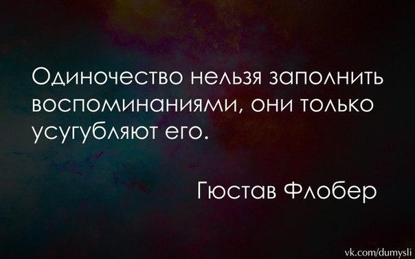 https://pp.vk.me/c630616/v630616228/1c174/6BapDeXKjbQ.jpg