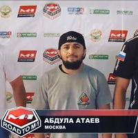 Abdulla Ataev фото