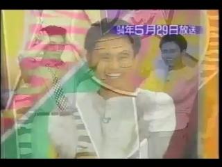 Gaki no Tsukai #SP (1995.10.15) - Special