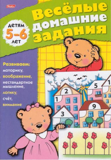 #развивающие_занятия_дома_рубрика_книги
