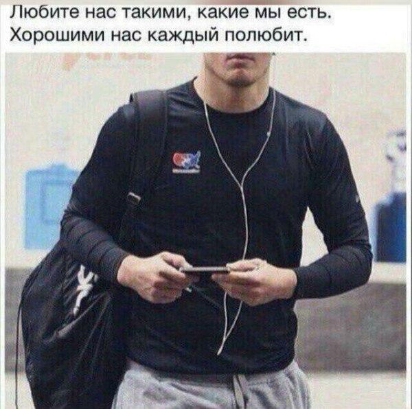 Абубакр Абаев, Москва - фото №9