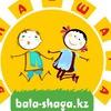 """Bala-shaga"" интернет-магазин"