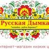 Интернет-магазин самогоноварения «Русская Дымка»