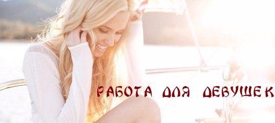 знакомства куни москва: