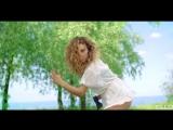 Клип: ВИА ГРА feat. Вахтанг - У меня появился другой
